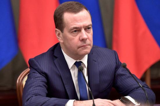 Медведев уволил замглавы Пенсионного фонда в связи с утратой доверия