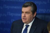 Слуцкий прокомментировал итоги встречи Путина и Макрона