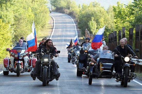 Как Россия отметит День государственного флага