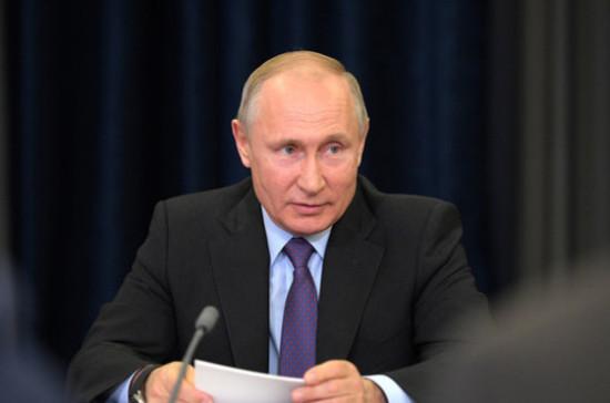 Путин назвал развитие Дальнего Востока задачей общенационального масштаба