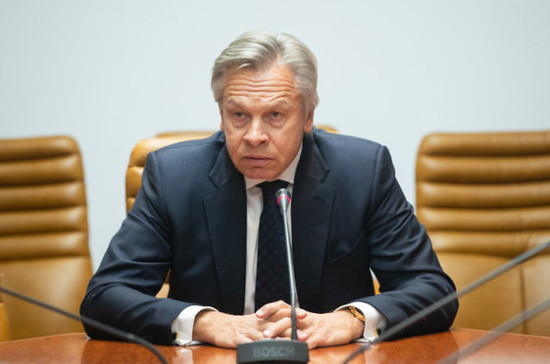 Пушков оценил озвученные Европой условия для возвращения России в G8
