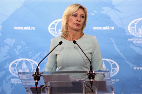 МИД РФ: планы США по размещению ракет в АТР угрожают мировой безопасности