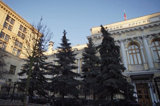 Центробанк одобрил новый механизм оценки компаний малого бизнеса при выдаче кредитов