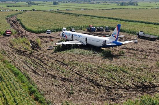 МАК завершил работу с бортовыми самописцами, аварийно севшего А321