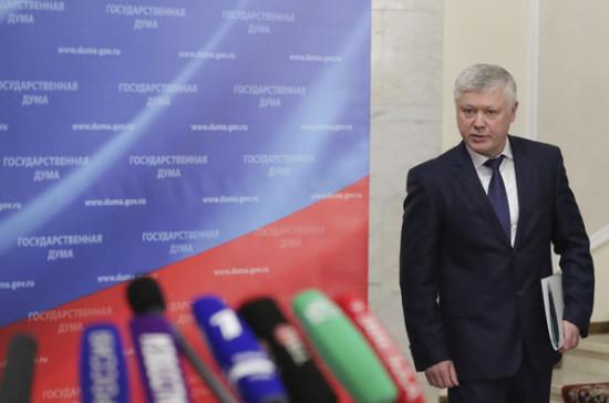 Пискарев сообщил, к каким иностранным СМИ у комиссии Госдумы есть вопросы