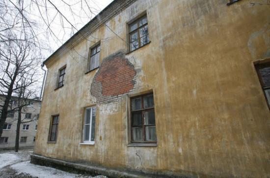 Рассмотрение законопроекта о переселении из аварийного жилья перенесли на осень
