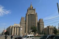 В МИД России вызвали временного поверенного в делах Чехии