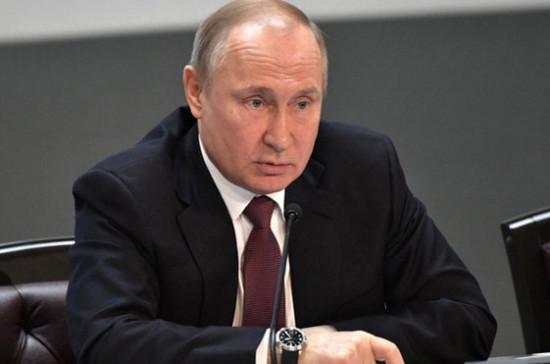 Путин поручил разработать образовательные стандарты для шахтёров