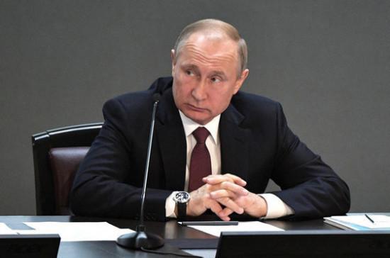 Путин поручил проработать вопрос о досрочном выходе шахтёров на пенсию