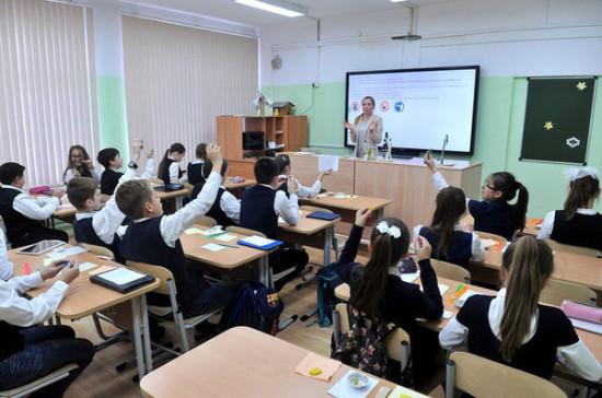 Санкт-Петербург получит бюджетные средства на увеличение числа детсадов, школ и поликлиник