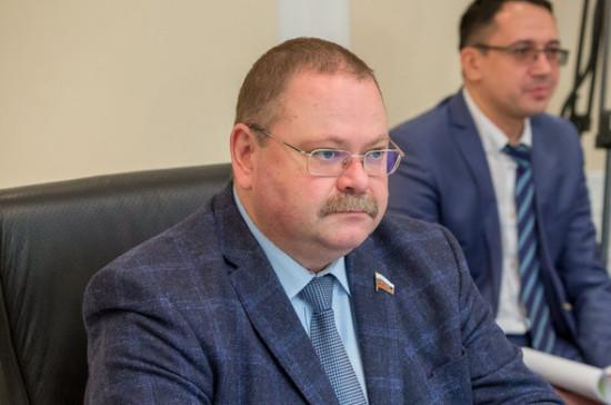Мельниченко заявил о важности модернизации изношенных объектов коммунальной инфраструктуры