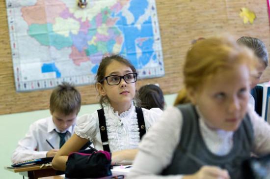 В России учредят почётное звание «Заслуженный географ РФ»