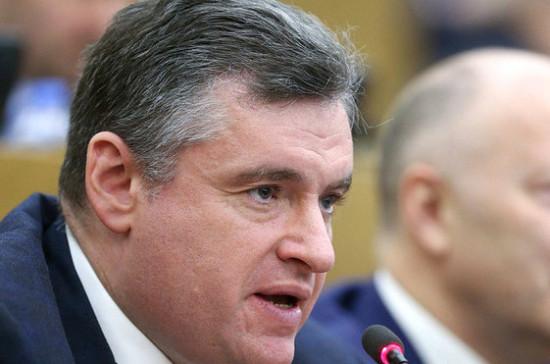 Слуцкий прокомментировал слова сенатора США о запрете въезда в Россию