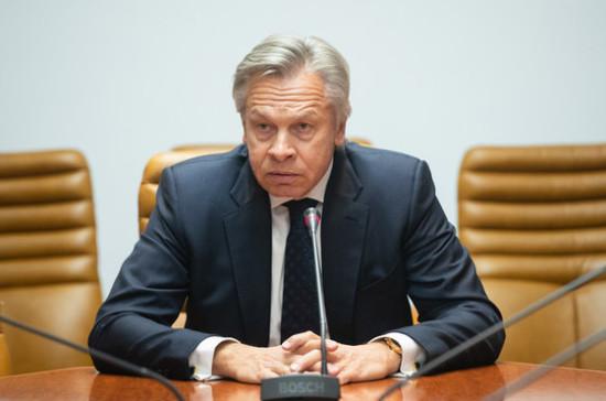 Пушков прокомментировал заявление американского сенатора о запрете въезда в Россию