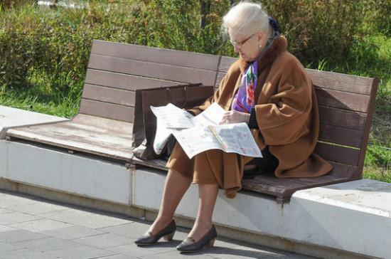 Минтруд: практика приёмных семей для одиноких стариков увеличит активное долголетие
