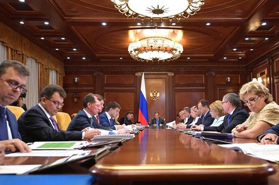 Правительство утвердило меры по улучшению инвестиционного климата в России