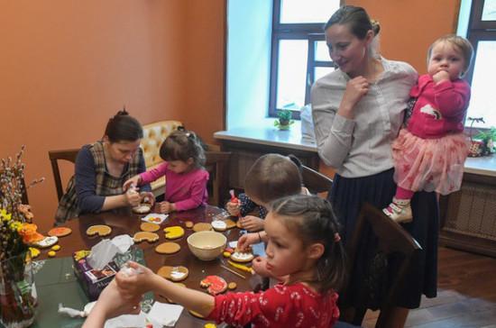 Пискарев призвал повысить информированность многодетных семей о положенных мерах поддержки