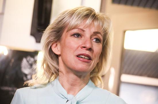 Захарова прокомментировала ситуацию с невыдачей виз сенаторам США