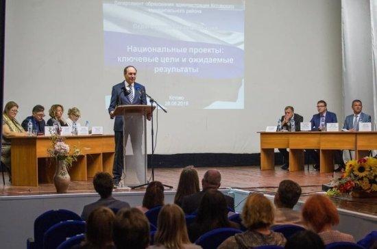 Никонов назвал ключевые проблемы реализации нацпроекта «Образование»