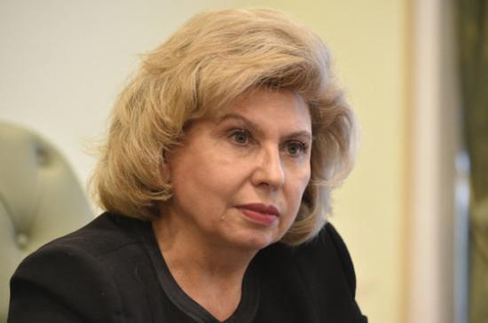 Москалькова поздравила Вышинского с освобождением из-под стражи