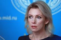 МИД: Россия рассчитывает на полное оправдание Вышинского