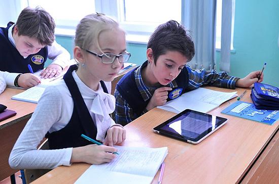 Минстрой Пермского края: все школы региона готовы к зиме