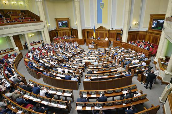 Верховная рада нового созыва провела первое заседание