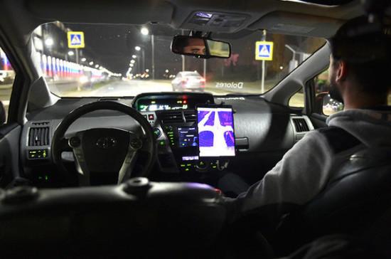 Для беспилотных автомобилей разработают особые правила