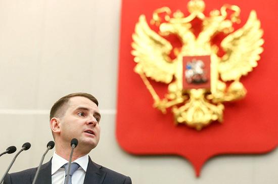 Ярослав Нилов призвал Минздрав провести комплексную проверку в Свердловской области