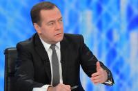 Медведев назвал здоровую конкуренцию одним из ключевых условий развития рыночной экономики