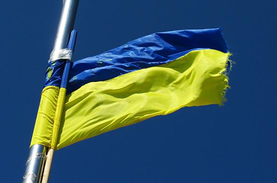 Обмен заключёнными между Россией и Украиной в пятницу не состоится, заявили в СБУ