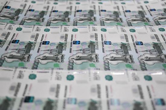 Крым и Сирия прорабатывают возможность расчётов в рублях