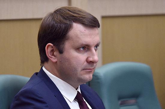 Орешкин возглавил оргкомитет по подготовке Каспийского форума в Астрахани в 2021 году