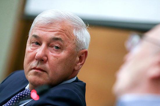 Аксаков рассказал о возможных последствиях мирового финансового кризиса для России