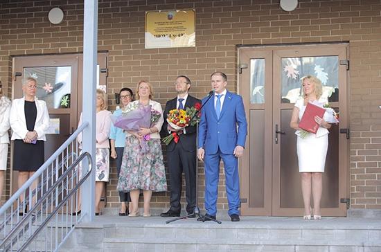 Романов поздравил с Днём знаний учеников школы №492 Санкт-Петербурга