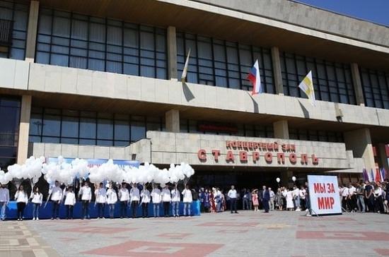 В Ставрополе почтили память жертв терактов
