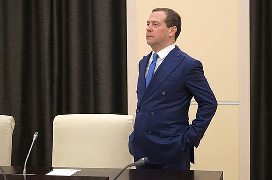 Медведев: проекты о борьбе с картельными сговорами в госзакупках почти готовы
