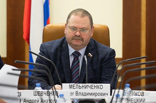 Мельниченко: стратегическое значение Арктики для страны требует особого отношения к этому макрорегиону
