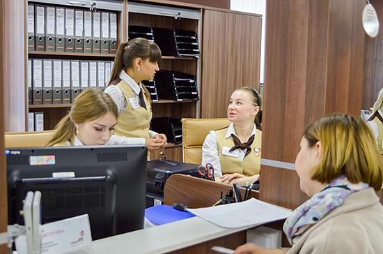 Росстат назвал количество работающих женщин в России