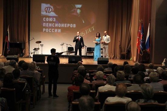 Депутат Романов поздравил Союз пенсионеров России с 25-летием