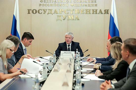 Комиссия Думы по вмешательству в дела РФ пригласит руководство Deutsche Welle на заседание