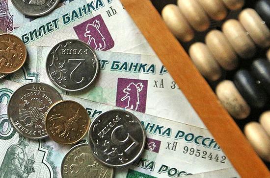 Минэкономразвития предлагает снизить стоимость банкротства физлиц до 10 тысяч рублей