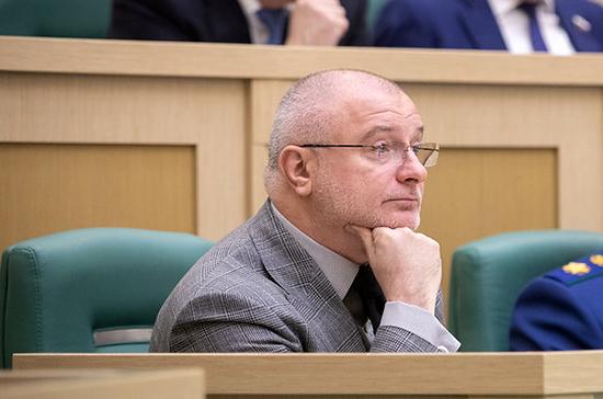Клишас раскритиковал принятый на Украине закон об отмене депутатской неприкосновенности