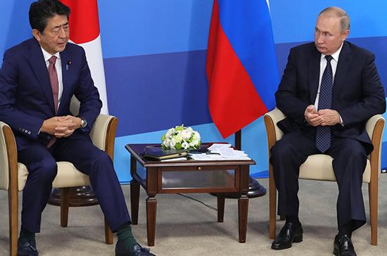 Абэ: Японии и России нельзя медлить с заключением мирного договора