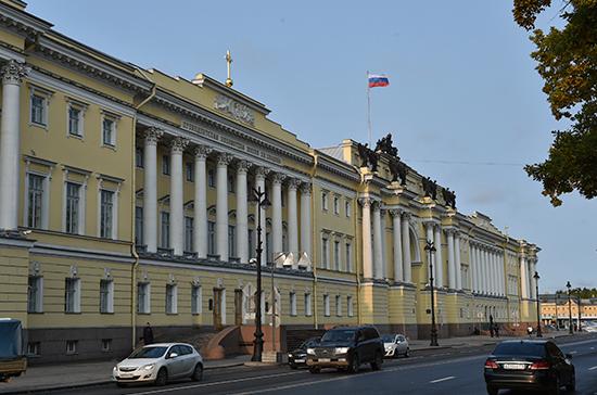Законопроект о численности работников Конституционного суда внесли в Госдуму