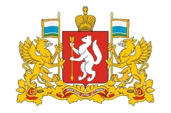 Кандидаты в депутаты Госдумы на довыборах в Свердловской области