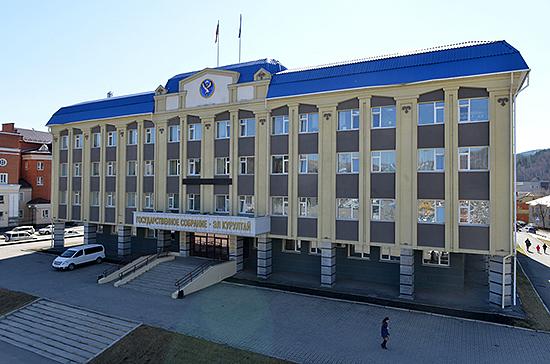 Выборы в Госсобрание Республики Алтай