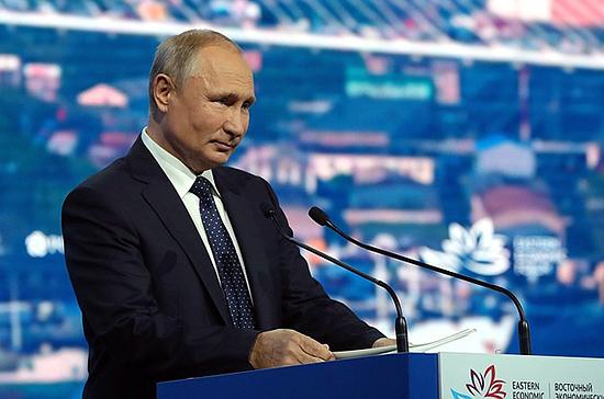 Путин призвал упростить процедуру открытия иностранных клиник на Дальнем Востоке