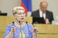 Васильева назвала направления тем для итогового сочинения в 11-х классах