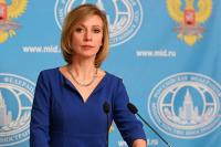 Захарова прокомментировала возможное продление санкций ЕС